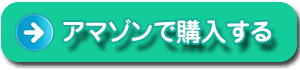 """松田力著「個人診療所/一人医療法人""""税務・労務・会計""""Q&A」の購入はamazonでどうぞ。"""