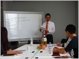 治療院の経営に関するセミナー(2010年1月23日)